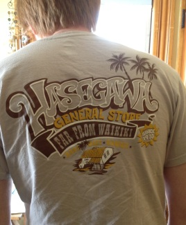 E obligingly showing me the back of the t-shirt he happens to be wearing today