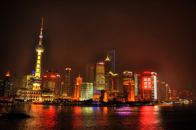 Shanghai Skyline by Wijie~